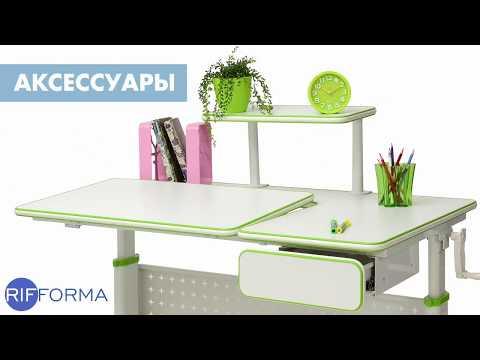 Растущая парта Rifforma RIFFORMA-34 цвет Зеленый
