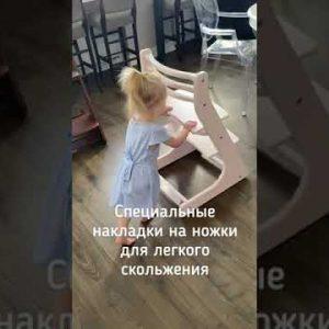 Растущий стул ГорыныЧ 101 цвет Белый