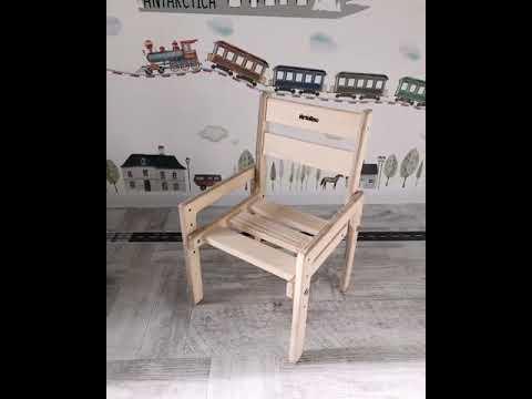 Детский стул Artolino  цвет Бежевый
