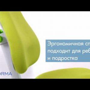 Растущее кресло Rifforma RIFFORMA-33 цвет Серо-зеленый