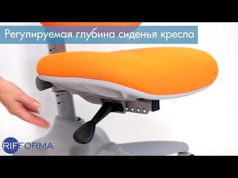 Растущее кресло Rifforma RIFFORMA-23 цвет Салатово-серый
