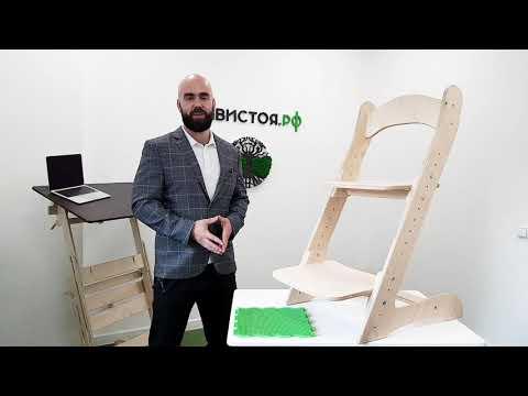 Растущий стул с голубыми подушками ДВИЖЕНИЕ - ЖИЗНЬ Компаньон цвет Натуральный