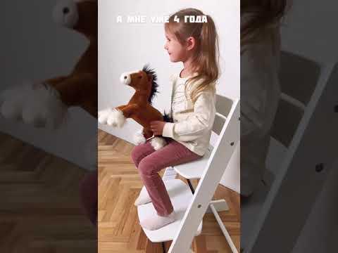Растущий стул VROST Бук цвет Белый